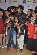 Mahesh Manjrekar_s Janiva film press meet in Andheri, Mumbai on 21st June 2014 (51)_53a63b0280529.JPG