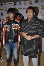 Mahesh Manjrekar_s Janiva film press meet in Andheri, Mumbai on 21st June 2014 (54)_53a63b2c71d6c.JPG
