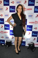 Shweta Pandit at 9X Media celebrates World Music Day with the launch of Music dil mein in Villa 69 on 20th June 2014 (67)_53a63c72a8a60.JPG