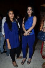 Tulip Joshi at Brijesh Singh book launch on 21st June 2014 (32)_53a6bba45fa62.JPG