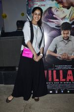 Genelia Deshmukh at Riteish hosts special screening of Ek Villain in Sunny Super Sound on 26th June 2014 (58)_53ad75e544224.JPG