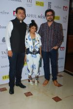 Little Shilpa at Rahul Mishra celebrates 6 years in fashion with Grazia in Taj Lands End on 26th June 2014 (386)_53ad77b54869f.JPG