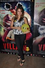 Udita Goswami at Ek Villain special screening in Lightbox on  24th June 2014(142)_53ad1adf36eac.JPG