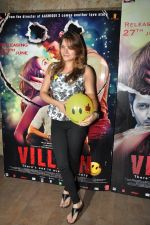 Udita Goswami at Ek Villain special screening in Lightbox on  24th June 2014(143)_53ad1adfb7d3f.JPG