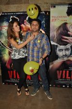 Udita Goswami, Mohit Suri at Ek Villain special screening in Lightbox on  24th June 2014(110)_53ad1ae0e09a8.JPG