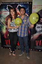 Udita Goswami, Mohit Suri at Ek Villain special screening in Lightbox on  24th June 2014(113)_53ad1ae22a4b5.JPG