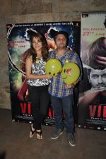 Udita Goswami, Mohit Suri at Ek Villain special screening in Lightbox on  24th June 2014(117)_53ad1ae3cfbac.JPG