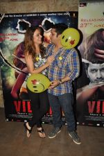 Udita Goswami, Mohit Suri at Ek Villain special screening in Lightbox on  24th June 2014(140)_53ad1ae471c79.JPG