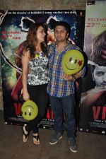 Udita Goswami, Mohit Suri at Ek Villain special screening in Lightbox on  24th June 2014(142)_53ad1ae4eea3e.JPG