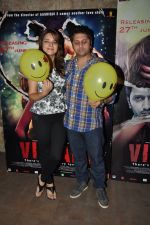 Udita Goswami, Mohit Suri at Ek Villain special screening in Lightbox on  24th June 2014(144)_53ad1ae57370b.JPG