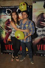 Udita Goswami, Mohit Suri at Ek Villain special screening in Lightbox on  24th June 2014(150)_53ad1ae714cb6.JPG