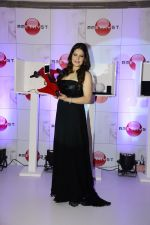 Zarine Khan launches Amethyst in India on 26th June 2014 (19)_53ad22598330a.JPG