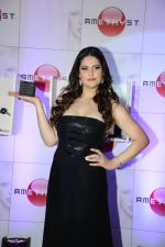 Zarine Khan launches Amethyst in India on 26th June 2014 (27)_53ad225d73a90.JPG