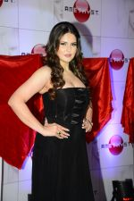 Zarine Khan launches Amethyst in India on 26th June 2014 (8)_53ad22545a6f8.JPG