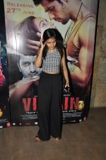 sakshi bhatt at Ek Villain special screening in Lightbox on  24th June 2014(120)_53ad192799997.JPG