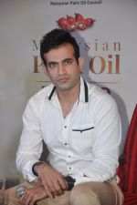 Irfan Pathan at Malaysian Palm oil launch in ITC on 27th June 2014 (309)_53ae764ce61d2.JPG
