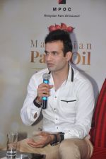 Irfan Pathan at Malaysian Palm oil launch in ITC on 27th June 2014 (326)_53ae75bd69564.JPG