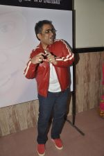 Kunal Ganjawala at Bollywood_s tribute to RD Burman in shanmukhananda hall on 27th June 2014 (177)_53ae7682c80d1.JPG