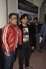 Kunal Ganjawala, Javed Ali at Bollywood_s tribute to RD Burman in shanmukhananda hall on 27th June 2014 (172)_53ae76855f655.JPG