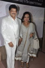 Udit Narayan at Bollywood_s tribute to RD Burman in shanmukhananda hall on 27th June 2014 (217)_53ae77a024d5d.JPG