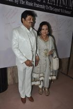 Udit Narayan at Bollywood_s tribute to RD Burman in shanmukhananda hall on 27th June 2014 (222)_53ae776ae3bf5.JPG