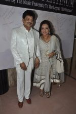 Udit Narayan at Bollywood_s tribute to RD Burman in shanmukhananda hall on 27th June 2014 (223)_53ae776b6b1e6.JPG