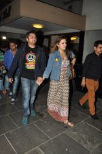Udita Goswami, Mohit Suri at Sidharth Malhotra success bash at home in Mumbai on 28th June 2014 (101)_53af7f1bde953.JPG