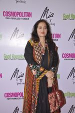 Vijayata Pandit at the launch of Mia jewellery in association with Good House Keeping and Cosmo in Mumbai on 28th June 2014 (11)_53af79e923bd0.JPG