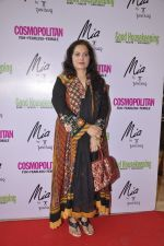 Vijayata Pandit at the launch of Mia jewellery in association with Good House Keeping and Cosmo in Mumbai on 28th June 2014 (12)_53af79d8258fb.JPG