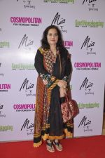 Vijayata Pandit at the launch of Mia jewellery in association with Good House Keeping and Cosmo in Mumbai on 28th June 2014 (13)_53af79d8af389.JPG