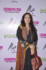 Vijayata Pandit at the launch of Mia jewellery in association with Good House Keeping and Cosmo in Mumbai on 28th June 2014 (14)_53af79d945e51.JPG