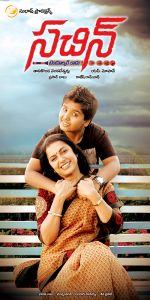 Sachin Movie Poster (8)_53b1274e2e16f.jpg