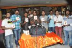 vatapatra sai audio Launch (6)_53b126710737f.JPG