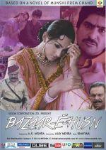Bazaar-e-Husn movie Still (6)_53b299146d384.jpg