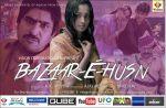 Bazaar-e-Husn movie Still (7)_53b299078353d.jpg