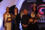 Koyal Rana and Gail Da Silva at Indo American Trade Excellence Awards 2014 in Trident, Mumbai on 2nd July 2014 (34)_53b590dc391d0.JPG