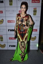 Zoya Afroz at FHM Sexiest Women party in Bandra, Mumbai on 2nd July 2014 (172)_53b5949e8c3c0.JPG
