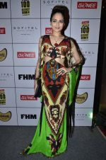 Zoya Afroz at FHM Sexiest Women party in Bandra, Mumbai on 2nd July 2014 (173)_53b5949fb2e37.JPG