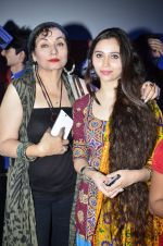 Salma Agha, Sasha Agha at Launch of Desi Kattey in PVR, Juhu on 3rd July 2014 (42)_53b691f7a0568.JPG