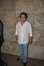 Swanand Kirkire at Special Screening of Bobby Jasoos in Lightbox, Mumbai on 3rd July 2014 (117)_53b694ffb30cf.JPG
