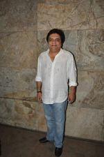 Swanand Kirkire at Special Screening of Bobby Jasoos in Lightbox, Mumbai on 3rd July 2014 (118)_53b6950047709.JPG