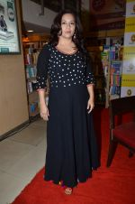 Manasi Joshi Roy at Manhattan Mango book launch in Crossword, Kemps Corner on 4th July 2014 (10)_53b76a13aa016.JPG