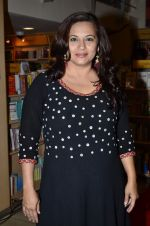 Manasi Joshi Roy at Manhattan Mango book launch in Crossword, Kemps Corner on 4th July 2014 (7)_53b76a129432a.JPG