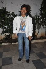 Kamaal Rashid Khan at Ek Villain success bash in Bandra, Mumbai on 5th July 2014 (42)_53b9324a78e86.JPG