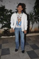 Kamaal Rashid Khan at Ek Villain success bash in Bandra, Mumbai on 5th July 2014 (44)_53b9324c33997.JPG
