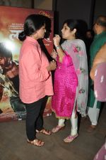 Tanvi Azmi at the screening for his film Lai Bhaari at Lightbox on 8th July 2014 (8)_53bced66970c5.JPG