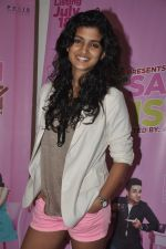 Vega Tamotia at the promotion of new film Amit Sahni Ki List in Andheri, Mumbai on 9th July 2014 (25)_53bfc4e061d5a.JPG