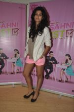Vega Tamotia at the promotion of new film Amit Sahni Ki List in Andheri, Mumbai on 9th July 2014 (32)_53bfc4c11dd79.JPG