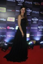 Kainaat Arora at Ankit Tiwari_s live concert in hard Rock Cafe on 11th July 2014 (17)_53c1818d17517.JPG