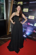 Kainaat Arora at Ankit Tiwari_s live concert in hard Rock Cafe on 11th July 2014 (27)_53c1819567e93.JPG